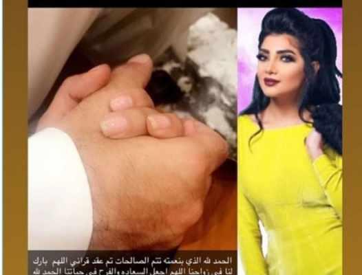 نجمة عراقية حسناء تكشف زواجها أخيراً  !!.. بالصور