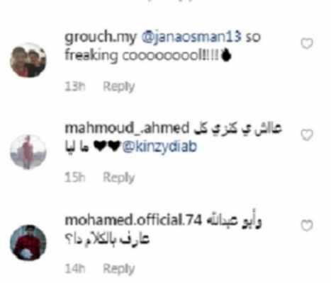 """كنزي عمرو دياب تنشر فيديو عبر انستجرام .. ومعلقون: """"أبوكي عارف؟"""
