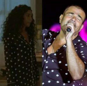 """شاهد.. دينا الشربيني ترتدي قميص عمرو دياب في """"زي الشمس"""" !!"""