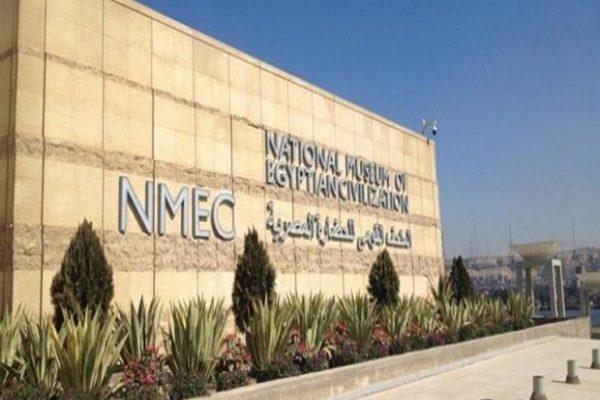 عروض عسكرية وتوجيهات رئاسية.. تفاصيل نقل 22 مومياء إلى متحف الحضارة