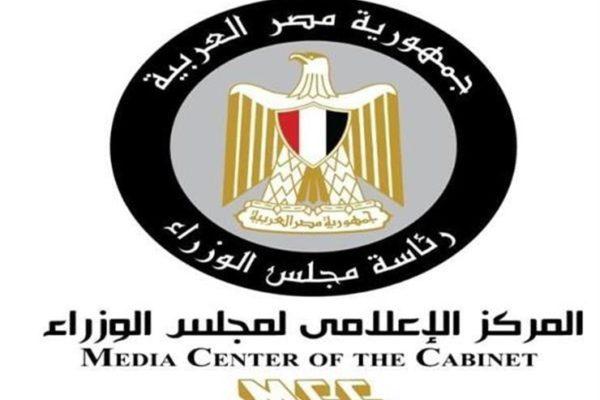 """""""شائعات"""".. الحكومة تنفي حرمان أهالي سيناء من الوظائف الحكومية"""