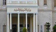 وزير التعليم يعلن وقف طباعة الكتاب المدرسي للصف الأول الثانوي