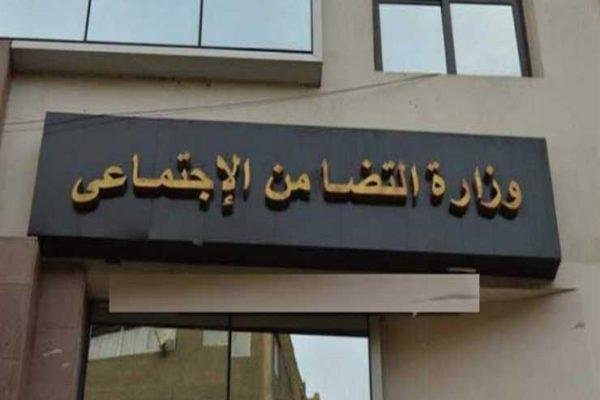 """الحكومة توضح حقيقة تراجعها عن تنفيذ مبادرة """"حياة كريمة"""" لعدم توافر تمويل"""