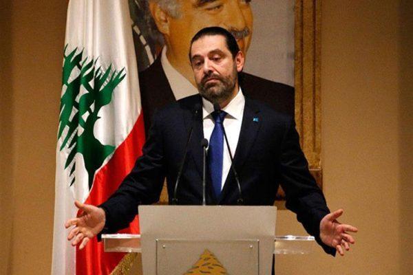 الحريري: ملتزمون بقرارات الجامعة العربية بشأن فلسطين