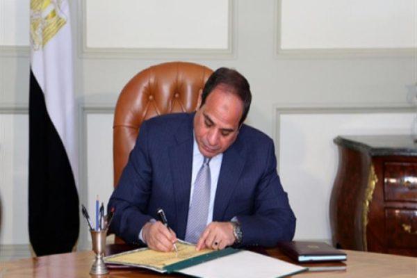 السيسي يصدر قرارًا جمهوريًا ببعض التعيينات والتنقلات في الوظائف القضائية