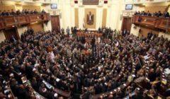 البرلمان يوافق نهائيا على إنشاء هيئة تمويل العلوم والتكنولوجيا والابتكار
