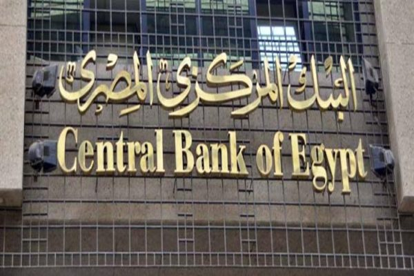 """المركزي: وضع محددات لبنوك """"Tier2"""" بعد إقرار القانون الجديد"""