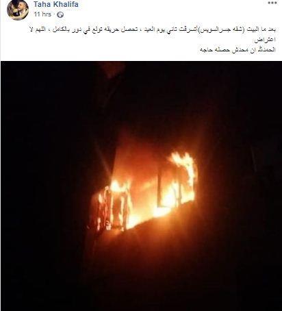 """بعد سرقتها ثاني أيام العيد.. حريق يلتهم شقة ريم أحمد """"إبنة ونيس الصغرى"""" !! .. إليكم التفاصيل بالصور"""