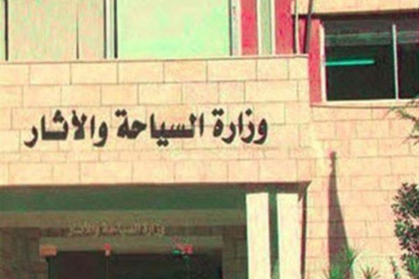 الاثنين.. مصر تستضيف منتدى السياحة الميسرة بالمنطقة العربية