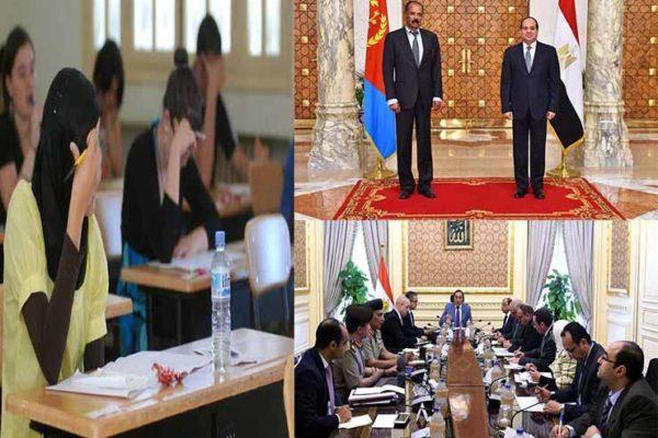 مصر في أسبوع: انطلاق ماراثون امتحانات الثانوية.. ورفع أسعار تذكرة الخط الثالث للمترو