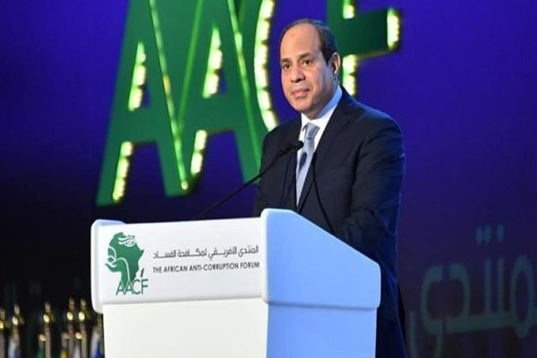 مصر الثورة: كلمة السيسي بالمنتدى الإفريقي تستلزم تكاتف الجهود لمكافحة الفساد