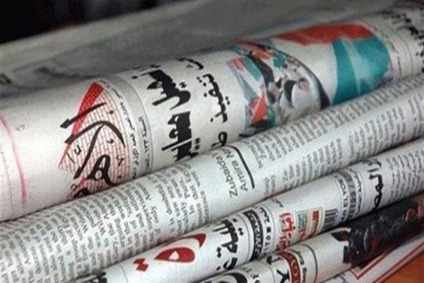 """ لقاء  السيسي مع رئيس """"النواب"""" الليبي وتوجيهاته للحكومة.. أبرز عناوين الصحف"""
