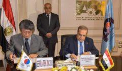 """""""العربية للتصنيع"""" توقع مذكرة مع شركة كورية لتوطين صناعة أغشية محطات المياه"""