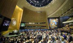 الأمم المتحدة: زيادة عدد متعاطي الأفيون بنسبة 56 بالمائة عن تقديرات سابقة