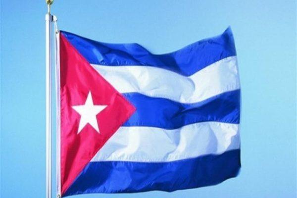 """كوبا تدين قرار أمريكا بإدراجها على """"القائمة السوداء"""" للاتجار بالبشر"""