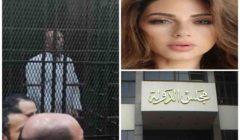 """نشرة الحوادث المسائية.. دعوى ضد ميريام فارس وجثة """"متحللة"""" و4 جرائم قتل"""