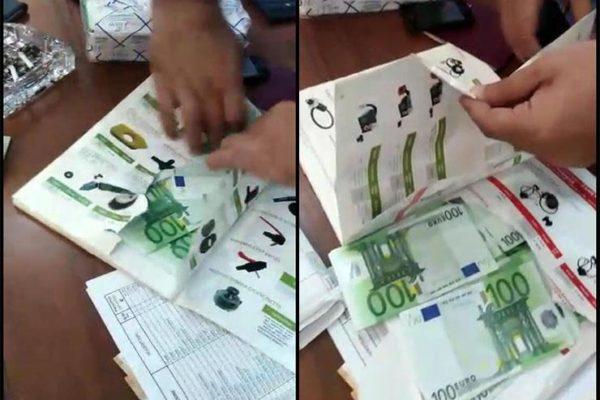 إحباط تهريب 46 ألف يورو داخل ألبوم صور بمطار القاهرة