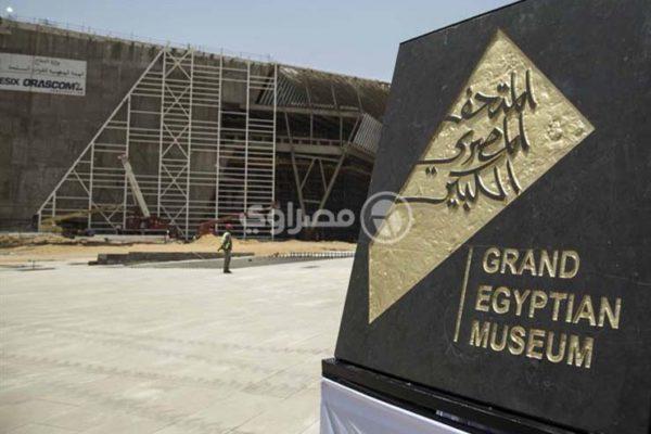 وزير الآثار يناقش أحدث مستجدات المتحف المصري الكبير