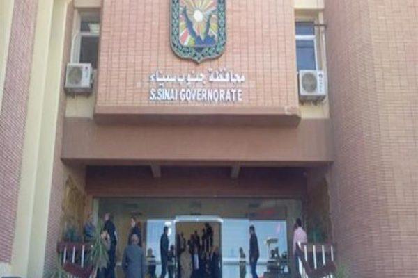 """""""القوى العاملة"""" تنظم ملتقى توظيفيًا بجنوب سيناء يوفر 728 فرصة"""