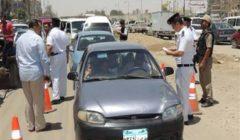 ضبط 4 آلاف مخالفة مرورية و23 حالة قيادة تحت تأثير المواد المخدرة