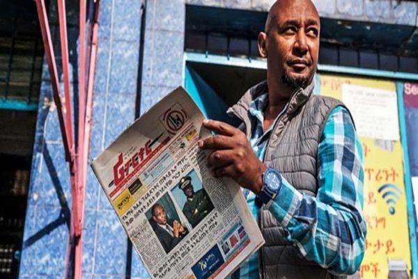 """إيكونوميست عن """"ثورة إثيوبيا الهشة"""": هل آبي أحمد في خطر؟"""