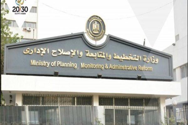 التخطيط تطلق برنامج رفع كفاءة محافظة بورسعيد لتدريب 1473 موظفًا