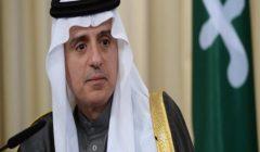 الجبير: السعودية تتشاور مع الحلفاء لتأمين الممرات المائية