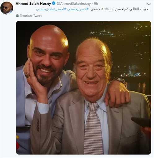 أحمد صلاح حسني يحير جمهوره .. هل هناك صلة قرابة بينه وبين حسن حسني؟ - شاهد ماذا قال