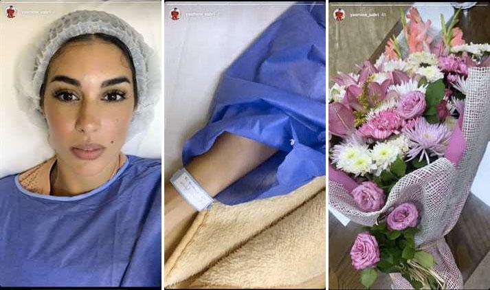 الفنانة ياسمين صبري تدخل المستشفى بعد تعرضها لأزمة صحية - بالصور