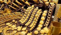 أسعار الذهب تتراجع 5 جنيهات خلال تعاملات اليوم