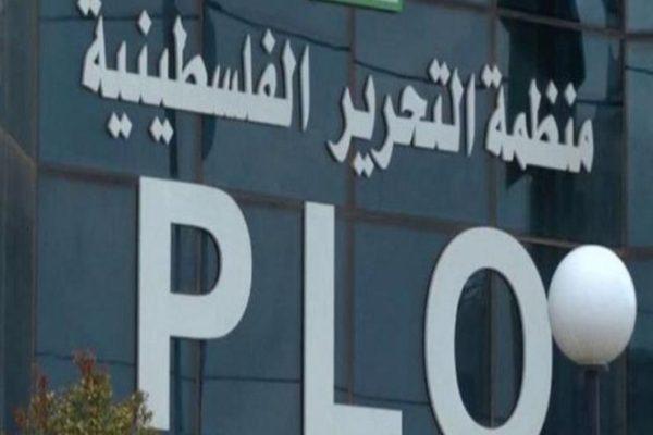منظمة التحرير تعترض على حملة تطال عمل اللاجئين الفلسطينيين في لبنان