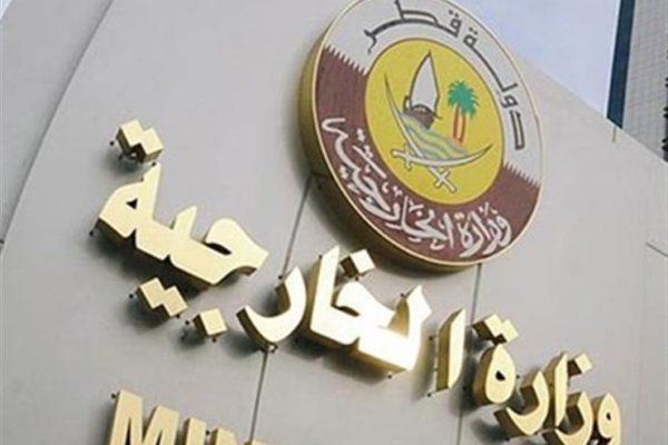 """قطر تعلق على واقعة ضبط صاورخ كانت تمتلكه مع """"النازيين الجدد"""""""