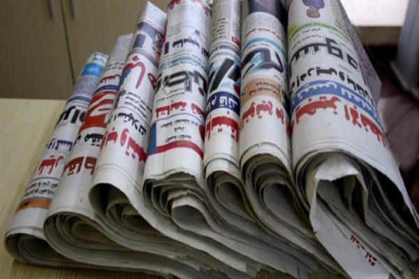 اجتماع السيسي ومدبولي وقانون ضريبة الدمغة.. أبرز عناوين الصحف