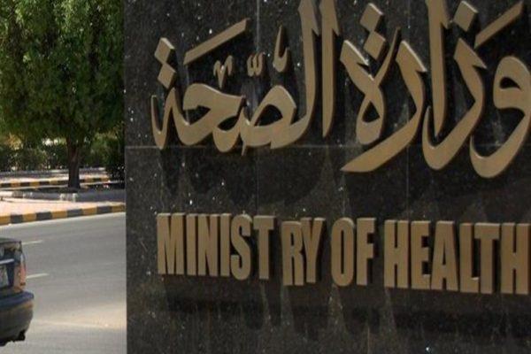 وزراء الصحة والتموين والزراعة يدعمون هيئة سلامة الغذاء لتفعيل دورها الرقابي