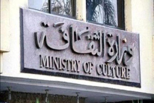"""""""الثقافة"""" تطرح استمارة مبادرة """"صنايعية مصر"""" على موقعها الإلكتروني"""