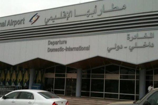 3 هجمات إرهابية تستهدف مطار أبها السعودي في 20 يومًا