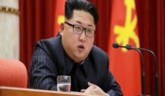 كوريا الشمالية تصدر عملة معدنية تذكارية تؤكد السلام ونزع الأسلحة النووية
