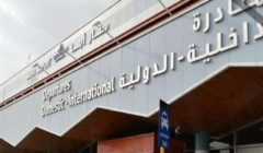 الإمارات والبحرين تدينان الهجوم الحوثي على مطار أبها السعودي
