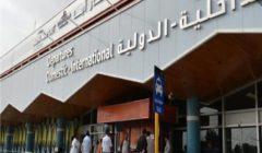 اليمن تجدد إدانتها لاعتداء ميليشيا الحوثي على مطار أبها الدولي