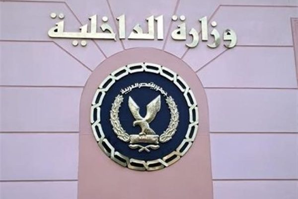بالأسماء.. إسقاط الجنسية المصرية عن 22 شخصًا