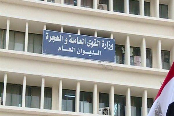 مصري يحصل على 22 ألف جنيه مكافأة نهاية الخدمة بالسعودية