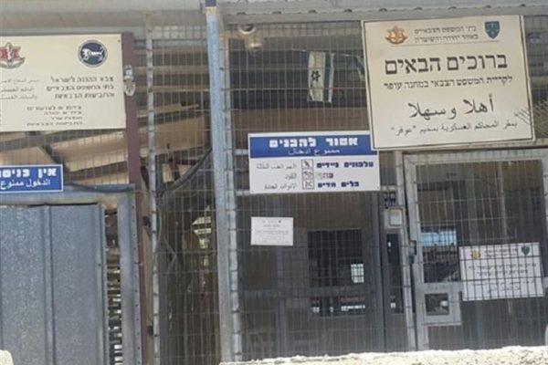 الاحتلال يحكم على مراهقين فلسطينيين بالسجن لأكثر من 30 عامًا