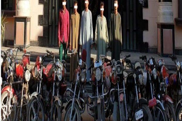 11 واقعة تقود الأمن العام لضبط عصابة سرقة الدراجات النارية بالمنيا