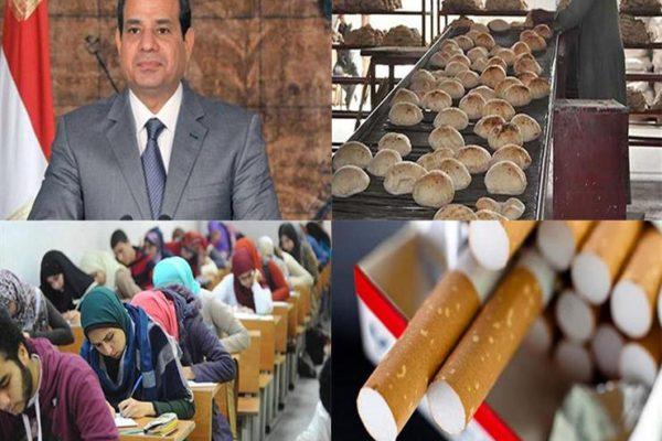 حدث في 8 ساعات  رئيس المحكمة الدستورية يؤدي اليمين.. وهذه حقيقة تخفيض حصة الخبز