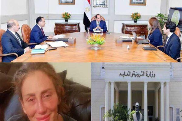 حدث ليلًا| خطوات إنشاء وزارة السعادة.. وحياة ريهام سعيد مهددة