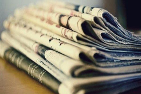 رسالة السيسي للمصريين من الكلية الحربية ونتيجة الثانوية.. الأبرز في الصحف