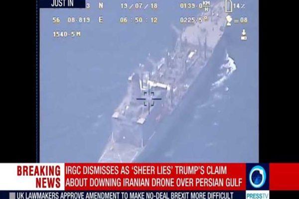 طهران تنشر فيديو يدعي كذب الرواية الأمريكية بشأن إسقاط طائرة إيرانية في هرمز