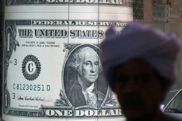 ارتفع في بنك الإسكندرية.. تعرف على سعر الدولار مع نهاية تعاملات اليوم