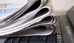 ذكرى 23 يوليو وتنسيق الجامعات.. أبرز عناوين الصحف