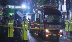 مقتل 2 وإصابة 17 إثر انهيار شرفة ملهى ليلي بكوريا الجنوبية